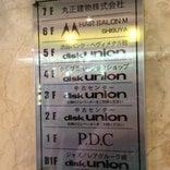 disk union 渋谷パンク・ヘヴィメタル館