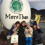 More Than 地産地消カフェぷくぷく