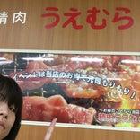 加悦谷ショッピングセンター ウイル