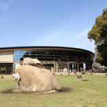 このはな館 西都原ガイダンスセンター