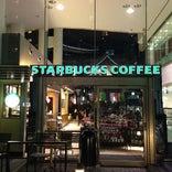 Starbucks Coffee 京都烏丸六角店