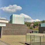 岐阜県現代陶芸美術館