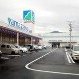 ヤマザワ 上山店