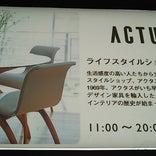 ACTUS 京都店