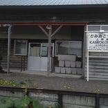 上興部鉄道資料館