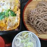 吉野家 4号線古川栄町店