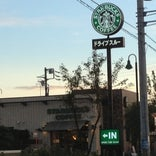 Starbucks Coffee 新鎌ケ谷店
