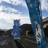 名瀬運動公園 市民球場