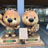 紀三井寺公園陸上競技場