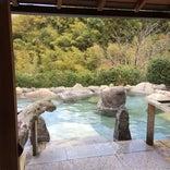 滝見苑けんこう村 ごりやくの湯