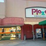 にいみショッピングタウン プラザ