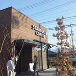 Starbucks Coffee 長野南高田店