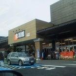 スーパービバホーム 高崎店