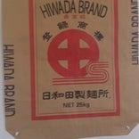 日和田製麺所 本店