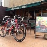 Starbucks Coffee 葉山海岸通り店