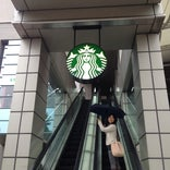Starbucks Coffee NHK広島ビル店