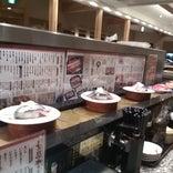 函太郎 新潟紫竹山店