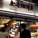 上島珈琲店 四条烏丸店