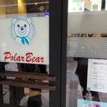 ジェラート工房 ポーラーベア / Polar Bear