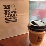 Be A Good Neighbor Coffee Kiosk