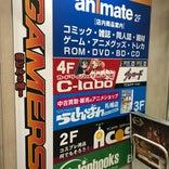 ゲーマーズ 札幌店