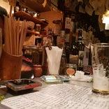 koba (food bar)