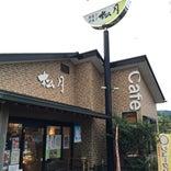 松月 cafe