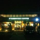 Starbucks Coffee 宇都宮上戸祭店