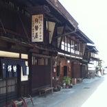 中山道 木曽路 奈良井宿