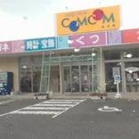 おのタウン・コムコム