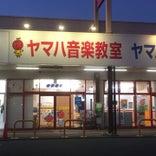 イオンタウン磐田