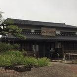 白須賀宿歴史拠点施設 おんやど白須賀