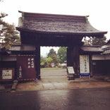 上杉伯爵邸 (上杉記念館)