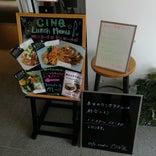 cafe studio CINQ