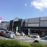 イオン天草ショッピングセンター