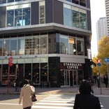 Starbucks Coffee 三宮磯上通店