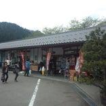 道の駅 白鳥