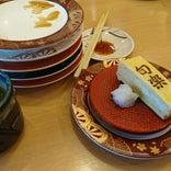 回転寿司 旬楽千歳店