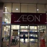 イオン 上田店