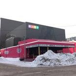 北海道四季劇場