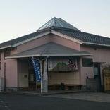 九重町温泉館 見晴らしの湯