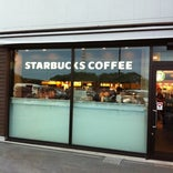 Starbucks Coffee EXPASA 御在所SA(上り線)店