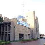 広島市こども文化科学館