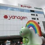 ヤナゲン 大垣本店