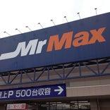 ミスターマックス 伊勢崎店