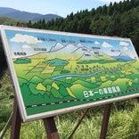 肥薩線日本三大車窓 えびの高原