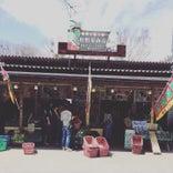 久保農園 生産直売所
