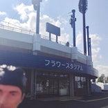 鴻巣フラワースタジアム(上谷総合公園野球場)