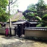 伊賀流 忍者博物館