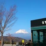 Starbucks Coffee 富士川 SA(下り線) 店